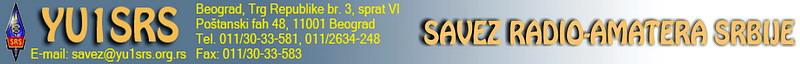 Forum Saveza radio-amatera Srbije